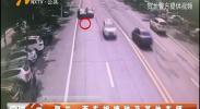 贺兰:两车相撞殃及其他车辆-180925