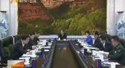 自治区深改小组第三十二次会议:聚焦教育改革 开发区建设-180928