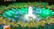 (热烈庆祝宁夏回族自治区成立60周年)新闻特写:为幸福欢歌 为时代绽放-180920