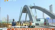 银川凤凰北街跨艾依河大桥实现部分通车-180911