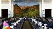 自治区党委召开全区领导干部会议 把习近平总书记和党中央的亲切关怀转化为建设美丽新宁夏共圆伟大中国梦的强大动力 石泰峰主持会议并讲话-180925