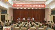 宁夏检察机关强化案件管理 促进检察权规范运行-180913