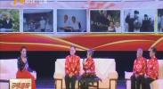 (喜迎自治区60大庆)全区离退休干部庆祝自治区成立60周年专场演出在银川举行-180913
