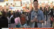 4G直播:邻里乡亲百家宴 五谷丰登话丰年-180921