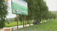 固原:科技助力乡村发展-180904