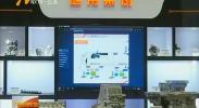 2018智能制造自动化及综合应用展示展在银川举办-180901