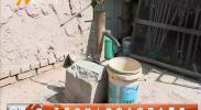平罗农村人饮安全实现全覆盖-180908