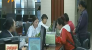 石嘴山市:社会保障日趋完善 群众幸福指数提升-180916