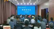 喜迎首届中国农民丰收节 宁夏各地庆祝活动精彩纷呈-180913