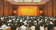 宁夏优秀选调生表彰暨新录用选调生入职座谈会今天召开-180907