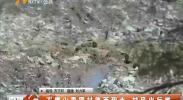 石嘴山果园村路面积水 村民出行难-180903