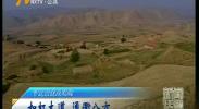 如虹大道 通衢八方-180903