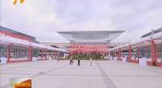 中国(宁夏)-阿拉伯国家境外产业园区推介会在福建厦门举办-180910