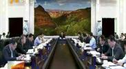 全国政协调研组来宁夏调研民族地区职业教育改革发展情况-180912