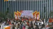 2018年民族团结月活动启动-180904