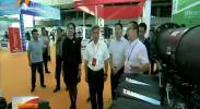 2018宁夏国际现代农业科技博览会在银川举行-180908