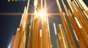 都市阳光-180905