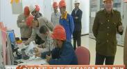 """""""东热西送""""三号隔压站循环泵今日启用 供热进入倒计时-180928"""