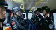 自治区召开扫黑除恶专项斗争推进会 石泰峰作出批示-180929