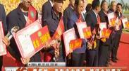 青铜峡:表彰农业能手 推进乡村振兴-180925