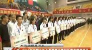 2018年中国乒协会员联赛宁夏站比赛在固原举办-180903
