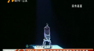 4G直播:首部杂技剧开拓宁夏文化演出新路-180930