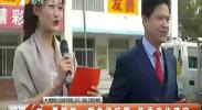 青铜峡:戏曲进校园 传承华瑰宝-181022