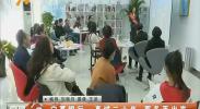 宁夏银行:真诚二十年 服务再出发-181029