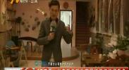 4G直播:兴庆区专项治理琴行违规培训乱象-181022