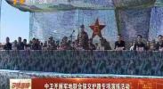 中卫开展军地联合保交护路专项演练活动-181025