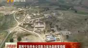 国网宁东供电公司助力盐池县脱贫摘帽-181031