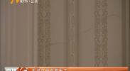 记者帮办:银川春熙苑房屋裂缝问题亟待解决-181008
