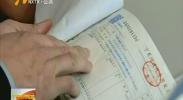 宁夏税务部门今年已出口退(免)税7.94亿元-181014