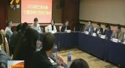 2018浙江专家赴宁夏开展服务活动启动-181026