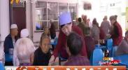 丁丽萍:敬老情痴三冬暖-181009