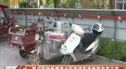 银川市全面推进电动车充电桩安装工作-181012