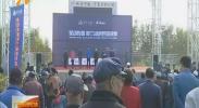 全国第二届贺兰山自行车越野挑战赛开赛-181014