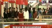 国庆黄金周 银川商业综合体迎销售高峰-181007