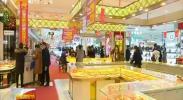 """""""十一""""长假银川8家商超揽金2.8亿元-181009"""