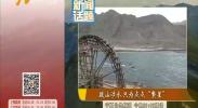 宁夏新闻联播-181015