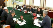 自治区政协召开十一届十四次主席会-181031