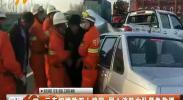 三车相撞致四人被困 同心消防中队紧急救援-181031