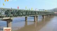 国道109京拉线唐徕渠桥预计11月10日通车-181029