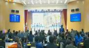 宁夏第二届创新方法大赛举行决赛-181014