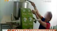 宁夏首起特大网络生产销售有毒有害食品案告破-181005