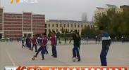 中宁:乡村少年宫丰富学生课外生活-181031