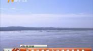 平罗河湖综合治理效果显著-181031