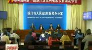 第二届中国银川互联网电影节将于10月13日在银川开幕-181009
