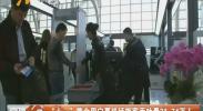 """""""十一""""黄金周宁夏机场旅客吞吐量21.74万人-181008"""