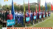 银川市举办第三十二届中学生田径运动会-181024